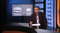 صفحه آخر، ۱۱ آوريل: حمید ابوطالبی، صادق هدایت
