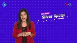 انگلش اِن اے منٹ: آج کا محاورہ ہے Born with a Silver Spoon in your mouth