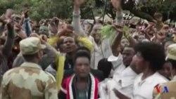 Ethiopia yatangaza amri ya dharura