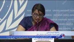 توصیه نهاد مربوط به سازمان ملل برای پیگرد فرماندهان نظامی میانمار برای جنایت علیه مسلمانان