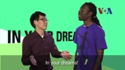 English in a Minute: In Your Dreams