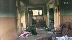 11 Killed in Suicide Attack on Afghan Education Office