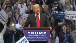 宾州共和党党代表的选举暴露党内裂痕