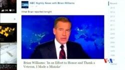 2015-02-11 美國之音視頻新聞: NBC主播威廉姆斯獲半年停薪停職處分