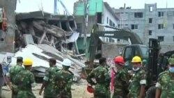 美國暫停為孟加拉提供貿易優惠