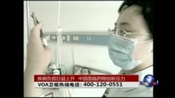 时事大家谈:疾病负担日益上升 ,中国面临药物创新压力