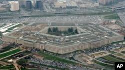 ၿမိဳ႕ေတာ္ Washington ရွိ Pentagon အေဆာက္အဦး။