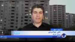 دیدگاه عراقی ها درباره توافق هسته ای ایران با غرب