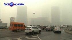 Bắc Kinh: Ban hành cảnh báo vàng ô nhiễm không khí