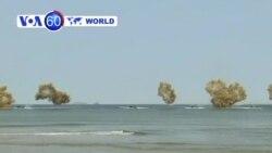 VOA國際60秒(粵語): 2012年6月25日