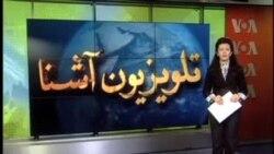 تیم کرکت افغانستان بعد از پیروزی به افغانستان بازگشت