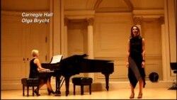 Veče srpske muzike u njujorškom Karnegi holu