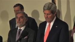 بازشماری آرای انتخابات ریاست جمهوری افغانستان