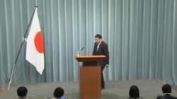 日本政府星期二拨款购买钓鱼岛