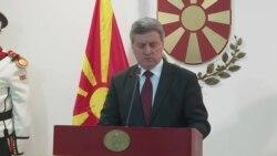 Изјава на претседателот на Македонија, Ѓорге Иванов