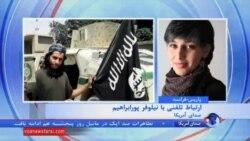 """مرگ """"طراح"""" حملات خونین پاریس تایید شد"""