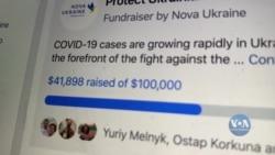 Волонтери у США збирають кошти на засоби індивідуального захисту від коронавірусу для українських лікарів. Відео