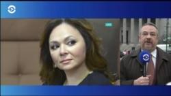 Наталье Весельницкой предъявлено обвинение в Нью-Йорке