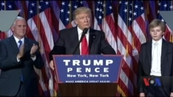 Яким був 2016-й рік для новообраного президента Трампа? Відео