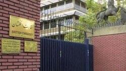 اختلاف نظر در مورد بازگشایی سفارت بریتانیا
