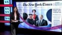26 Nisan Amerikan Basınından Özetler