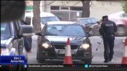 Kosovë, financimi i terrorizmit
