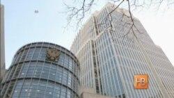 В Нью-Йорке арестован еще один подозреваемый в поддержке ИГИЛ – гражданин Узбекистана