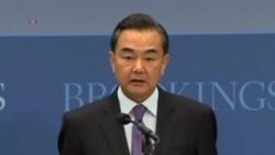 """王毅:台灣問題是中美關係的""""負資產"""""""