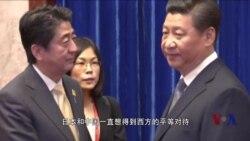 专访前《金融时报》北京社长 解读美中日三边关系