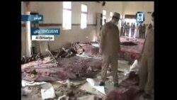 伊斯蘭國聲稱 對沙特清真寺自殺爆炸負責