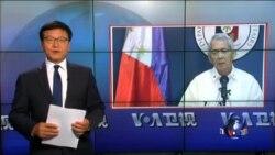 VOA卫视 (2016年7月19日第一小时节目)