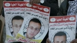 UN Expresses Concern About Palestinian Journalist in Israeli Jail