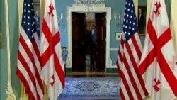 საქართველოს პრეზიდენტი აშშ სახელმწიფო მდივანს ხვდება