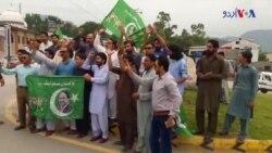 پاکستانی کشمیر میں ن لیگ کے حامیوں کا احتجاج