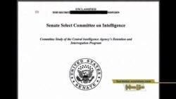 CIA ညႇဥ္းပန္းစစ္ေဆးမႈ အစီရင္ခံစာ