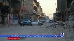 تاخیر در بازسازی و ادامه فعالیت داعش یکسال پس از آزادی موصل