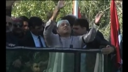 آصف علی زرداری کی آمد