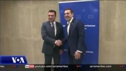 Çështja e emrit të Maqedonisë
