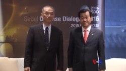 日韓商討地區防衛 中國拒絕參加