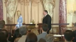 U.S. Secretary of State Honors Seven Nationals Combating Human Trafficking