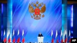 Президент России Владимир Путин выступает с обращением к Федеральному Собранию. 15 января 2020.