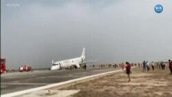 Yolcu Uçağı Ön Lastikleri Olmadan İniş Yaptı