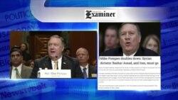 نگاهی به مطبوعات: نظر وزیر خارجه آمریکا درباره نقش ایران در سوریه