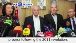 VOA60 Africa - Tunisian National Dialogue Quartet wins the Nobel Peace Prize - October 9, 2015