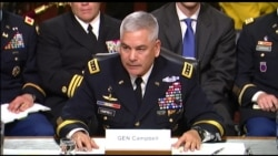 General: US Would Never Intentionally Strike Medical Facility