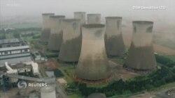 Срушена термоелектрана во Англија