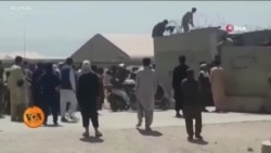 افغانستان: طالبان کی یقین دہانیوں کے باوجود افغان عوام کی تشویش برقرار