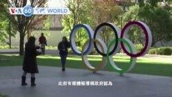 VOA國際60秒(粵語):2021年01月22日