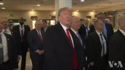 华府本周前瞻:川普发布国情咨文 移民改革与涉俄调查风波笼罩白宫