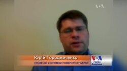 У разі дефолту України катастрофи не станеться - експерт. Відео
